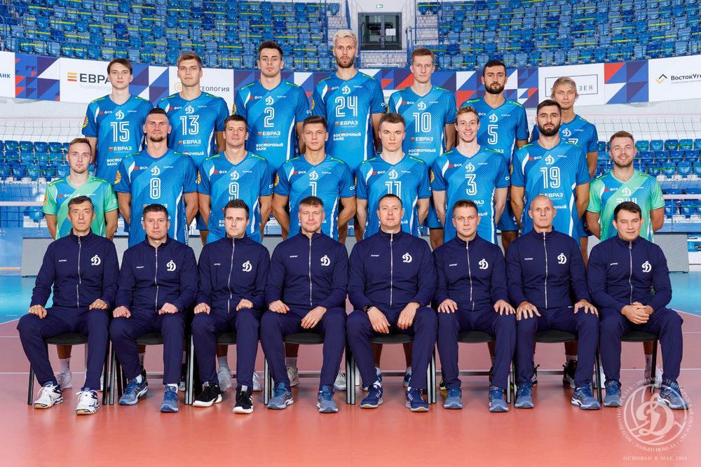 Динамо москва волейбольный клуб состав 2020 микс клуб секрет москва